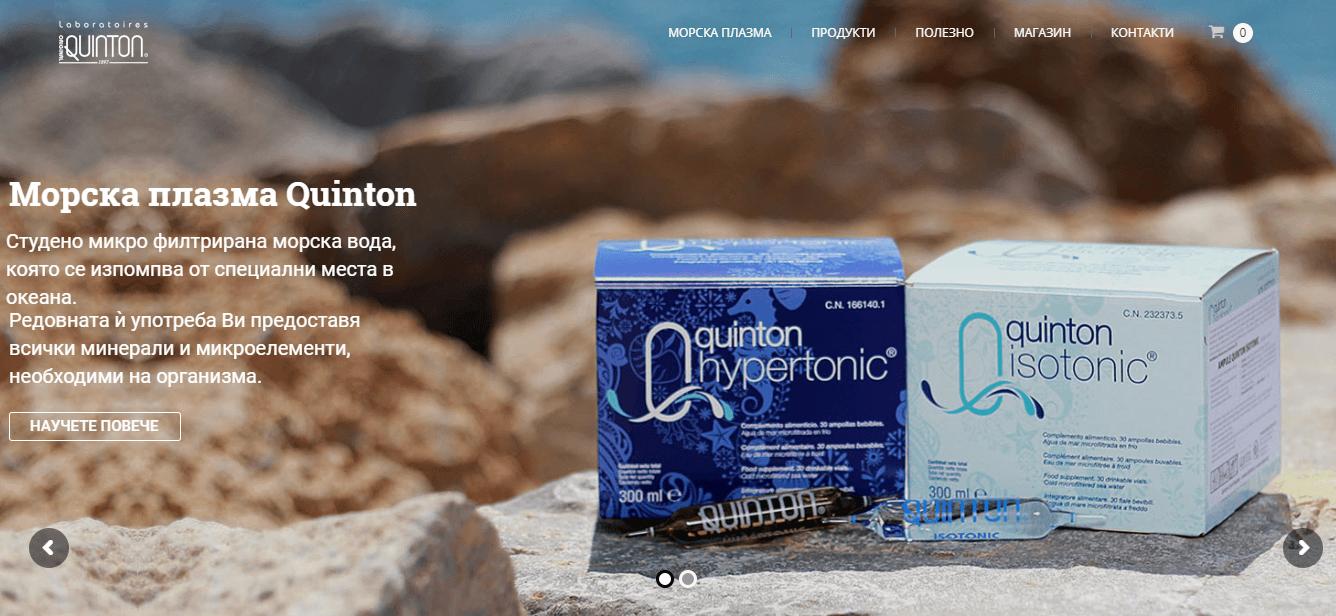 quintonbg preview - Quinton.bg - Изработка на уеб сайт | eNdot.eu