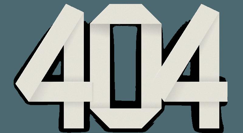404 - 404 - Страницата не е открита